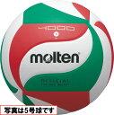 送料無料(※沖縄除く)[molten]モルテンバレーボール練習4号球(V4M4000)