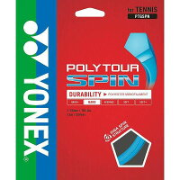 [YONEX]ヨネックスポリツアースピン(PTGSPN)(060)コバルトブルーの画像
