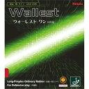 【メール便対応】[Nittaku]ニッタク粒高1枚ラバー【赤】ウォーレストワン(NR8563)(20)