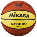 送料無料(※沖縄除く)[Mikasa]ミカサバスケットボール 検定付練習球 6号球(CF6600NEO)(00)