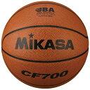 [Mikasa]ミカサバスケットボール 検定球 7号球(CF700)