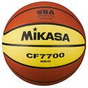 送料無料(※沖縄除く)[Mikasa]ミカサバスケットボール 検定付練習球 7号球(CF7700NEO)(00)