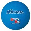 Mikasa ミカサ教育用ドッジボール 1号球(D1)(BL)ブルー