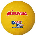 [Mikasa]ミカサ教育用ドッジボール 1号球(D1)(Y)イエロー