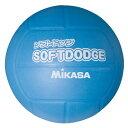 [Mikasa]ミカサソフトドッジボール レジャー用(LD)(B)ブルー