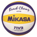 送料無料(※沖縄除く)[Mikasa]ミカサビーチバレーボー...
