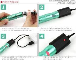 リキッド式電子タバコVAPEX6本体USB充電器禁煙グッズ喫煙具電子煙草ケース付きレビューで【送料無料】vapex6