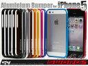 【正規品】SWORD iPhone5 iPhone5s アルミバンパー ケースiPhone5s ケース iphone5s アルミケース ソードメタル ケース カバー スマホケース フレームバンパー【レビューで 保護フィルム】【送料無料】
