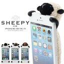 SHEEPY iPhone5 iPhone5s iphone se ケース カバー レディース シーピー ふわふわ 羊 ぬいぐるみの スマホケース iphone5s カバー 横置きスタンド にもなる ひつじケース スマートフォン CHATTY 【ポイント2倍】【送料無料】あす楽対応