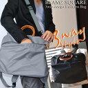 【送料無料】 ビジネスバッグ 3way リュック【BEAMZ...