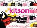 【送料無料】【Kitson】スパンコールバッグ チャーム &ファーポンポン 付き 携帯ストラップバッグチャーム にも人気セレクトショップ キットソン の限定販売アイテムあす楽対応