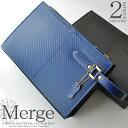 クラッチバッグ メンズ 小さめ Merge カーボン加工 × 牛革 セカンドバッグ 持ち手付き 送料無料