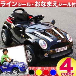 電動乗用カーミニクーパープロポ付乗用玩具ラジコン機能付き子供乗用玩具