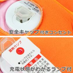 湯たんぽ充電式コードレス【送料無料】ゆたんぽエコ電気湯たんぽ電気あんか暖房器具