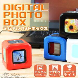 デジタルフォトフレーム デジタルフォトボックスフォトフレーム グラデーション