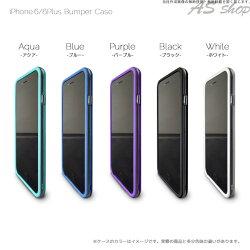 iphone6s�������Х�ѡ�iphone6splus������̵����iPhone6s/6iPhone6sPlus/6Plus���եȥХ�ѡ�������������iphone������iphone���С����եȥ������ե졼��