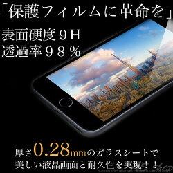 ������̵�����ݸ�ե���ද�����饹���������ޥۡڶ������饹�ե�����iphone6iphone6plusxperiaz4sh-04gshv32so-03gsc-05ginofbara03lgv32note4galaxys6��ӥ塼�ǥ���ء�����̵����-4