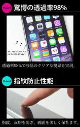 ������̵�����ݸ�ե���ද�����饹���������ޥۡڶ������饹�ե�����iphone6iphone6plusxperiaz4sh-04gshv32so-03gsc-05ginofbara03lgv32note4galaxys6��ӥ塼�ǥ���ء�����̵����-7