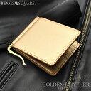 ゴールド 財布【BEAMZ SQUARE】ゴールデンカラー 牛革 マネークリップレザー カード