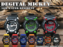 ミッキー腕時計デジタル【送料無料】【Disney】ミッキースポーツデジタルウォッチディズニーメンズレディースキッズ5気圧防水アラーム機能付きあす楽対応