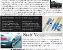 ビルシュタイン PSS10KIT BMW 3シリーズ E46 M3専用 車高調KIT