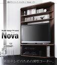 ■ハイタイプコーナーテレビボード【Nova】ノヴァ 全国送料無料■