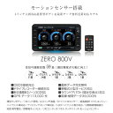 800V コムテック ZERO800V 大画面コンパクトボディ 送料無料