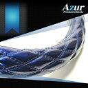[Azur アズール] ハンドルカバー トヨタ タウンエースノア エナメルネイビー Sサイズ(外径約36〜37cm) 送料無料