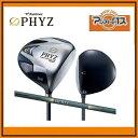 2013年モデル TourStage PHYZ DRIVER ツアーステージ ファイズ ドライバー PZ-503Wカーボン