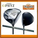 2013年モデル TourStage PHYZ DRIVER ツアーステージ ファイズ ドライバー PZ-603Wカーボン