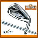 2012年モデル DUNROP XXIO 7 IRON8本セット(♯5〜9、PW、AW、SW) ダンロップ ゼクシオ セブン アイアン8本セット N.S.PRO 920GH for XXIO