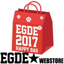 EGDE← 2017 HAPPY BAG アンダーウェアetc 福袋 7点セット