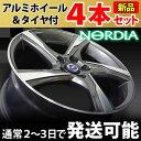 [ノルディア N-6R] ボルボ S80/V70 AB BB 18 新品 タイヤ付 1台分 純正センターキャップ付