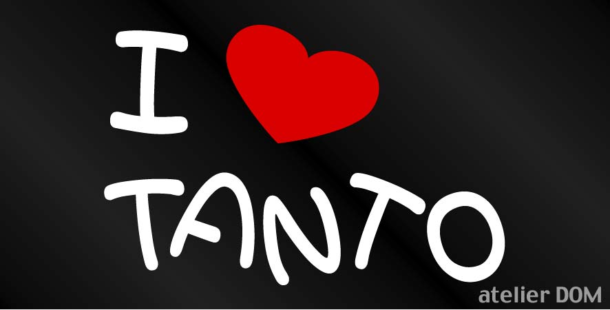 I LOVE TANTOタントまるもじステッカー