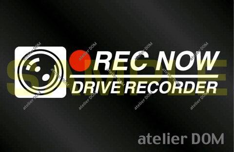 アトリエDOMオリジナルドライブレコーダーステッカードラレコ ステッカー横12cm 縦3cm[文字色:白]