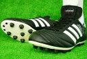 KING OF adidas!!Made in Germanyアディダス コパムンディアル 【adidas】 固定式 サッカースパイク
