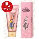 【送料無料】(10本セット)シーランドピューノ ハンド&ネイルクリーム テティ 65g(