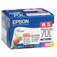 EPSON IC6CL70L 【新品】【純正品】617■エプソン IC6CL70L 増量 6色パックEPSON 純正インクカートリッジEPSON純正インク エプソン純正インク
