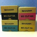 SHARP MX-23JT/4P【純正品】【新品】221◆4 シャープ MX-23JT 4本セット(MX-23JTBA、MX-23JTCA、MX-23JTMA、...