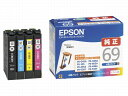 EPSON IC4CL69 【新品】【純正品】1118■ エプソン IC4CL69 4色セット (ICBK69・ICC69・ICM69・ICY69) 純正インクカートリッジEPSON純正インク エプソ