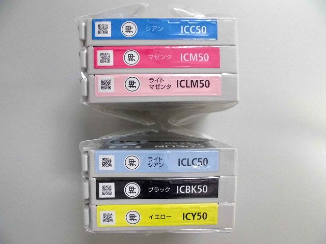 EPSON IC6CL50 【送料込】【訳あり・スタートアップ】【箱無し】【純正品】1634◇6 エプソン IC6CL50 6色セット (ICBK50・ICC50・ICM50・ICY50・ICLC50・ICLM50)純正インクカートリッジ 箱無!EPSON純正インク エプソン純正インク