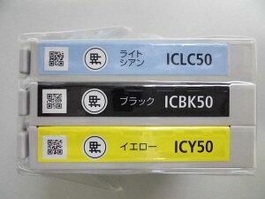 EPSONIC6CL50��������ۡ�Ȣ̵���ۡڽ����ʡ�1634��6���ץ���IC6CL506�����å�(ICBK50��ICC50��ICM50��ICY50��ICLC50��ICLM50)�����������ȥ�å�Ȣ̵!EPSON���������ץ����������
