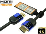 4K2K 60P 4.4.4 24bit 18Gbps HDR保証 プレミアム HDMIケーブル 2m High speed with ethernet【AWG30】★DM便送料無料★