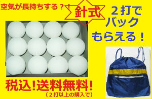 ホワイト サービス ソフトテニス