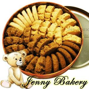 ジェニーベーカリー クッキー 詰め合わせ 4mix S 缶