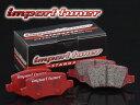 【低ダスト】import tuner メルセデスベンツ Aクラス W168(リアドラム車不適合)/Aクラス W169(全モデル対応)/Bクラス W245(全モデル対応) リアブレーキパッド