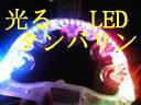 楽天AUTOMAX izumiタンバリン●光るタンバリン LEDイルミネーションイベント・パーティ・新年会・カラオケ・忘年会・バー・ハロウィン・クリスマス・コンサート誕生日・送別会などに!打楽器/販売/宴会グッズ/パーティグッズ/お祝い/女子会/LEDフラッシュタンバリン