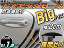 シリコン ドアモール (T型) 黒//【商品一覧】ブラック 長さ1m(100cm)新型 汎用エッジガード 3M両面テープ貼付済サイドドアエッジ プロテクター騒音...