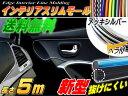 ★スリムモール(銀) 5m ◆【メール便 送料無料】シルバー 500cm リブ付き インテリア マル