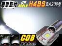 H4BS_【宅急便 送料無料】Hi/Lo切替タイプ ホワイト バイク用ヘッドライト フォグランプBA20D型 形状 DC6V-80V COB面発光LED 12W 800lm汎用LEDバルブ オートバイ用 簡単取り付け 施工